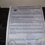 Страйкбольный привод, Челябинск
