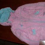 Комбинезон зимний куртка для девочек, Челябинск