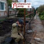 Заборы, кровля, спил деревьев, вывоз, Челябинск