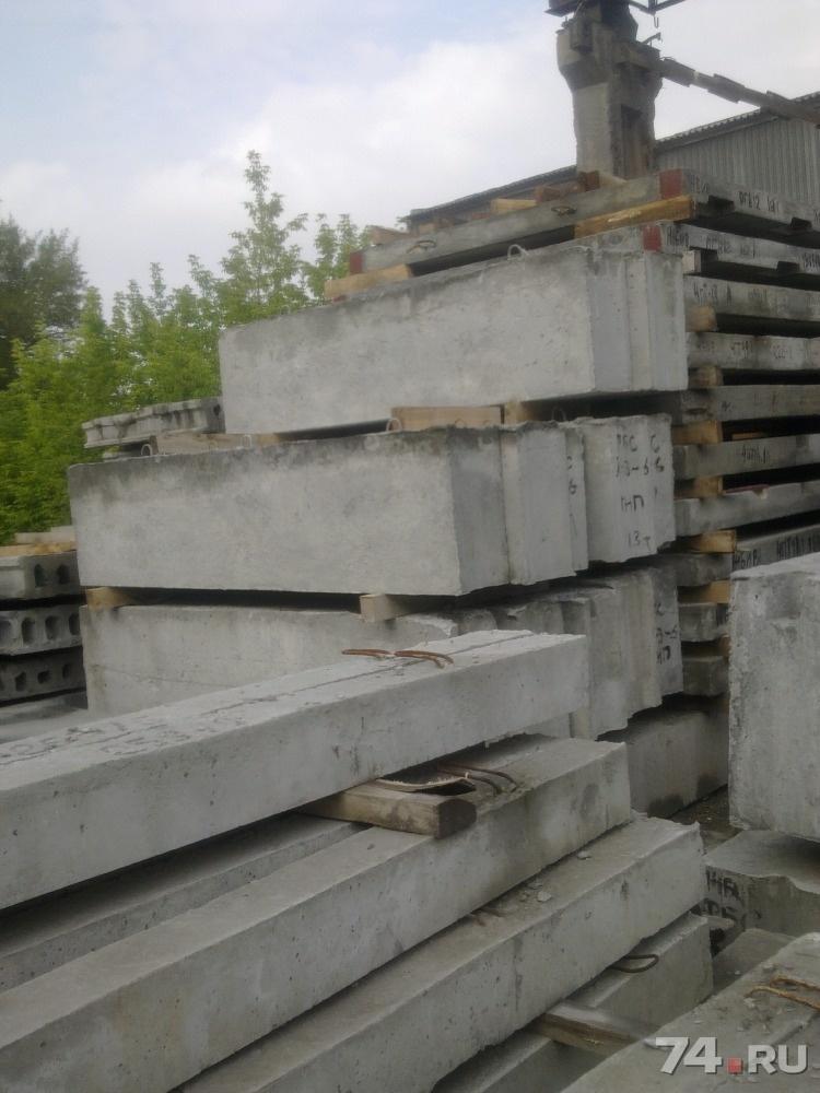 Железобетонные блоки вывоз плиты перекрытия по шымкенту