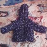 Продам осенняя курточка, Челябинск