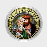Подарочная цветная монета, Челябинск