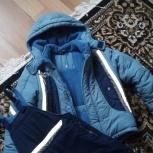 Детские вещи на мальчика, Челябинск