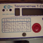 Теплосчетчики Т-21 -32 компакт, Челябинск