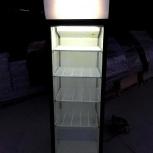 Торговый холодильник - холодильный шкаф-витрина Coldwell 450, Челябинск