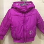 Куртка для девочки размер 92, Челябинск