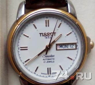 Бу часы продать механические работы раменском ломбард в часы