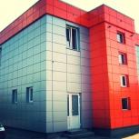Композитные панели, Челябинск