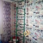 Продам детскую шведскую стенку, Челябинск