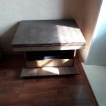 Продам журнальный стол, Челябинск