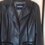 Итальянская кожаная куртка- пиджак, Челябинск