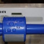 Беспроводной караоке-микрофон Handheld KTV Q858, Челябинск