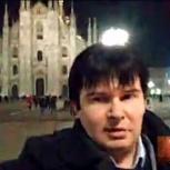Отраслевой переводчик с итальянского языка на производстве, Челябинск