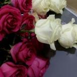 Доставка цветов по городу, Челябинск