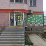 Продуктовый магазин с прибылью от 100т. руб/мес, Челябинск