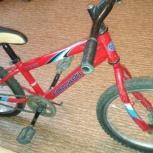 Форвард велосипед 20', Челябинск