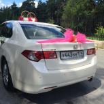 Автомобиль на свадьбу, Челябинск
