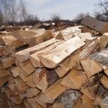 Дрова береза качество, Челябинск