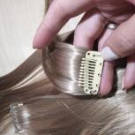 Продам волосы на заколках, Челябинск