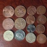 Набор монет Великобритании, Челябинск
