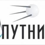 Спутниковые антенны, Челябинск