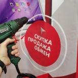 Купим вашу дрель, Шуруповерт, Челябинск