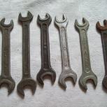 Ключи гаечные для ремонта, Челябинск