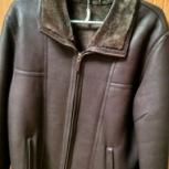 Дубленки Куртки кожанные большого размера 58-60-62, Челябинск