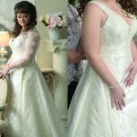 Свадебное платье для невест с формами, Челябинск