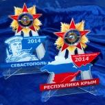 """Монета 10рублей """"Севастополь"""" и """"Крым"""" на планшете, Челябинск"""