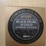 патчи гидрогелеаые для глаз Blek Pearl новые, Челябинск