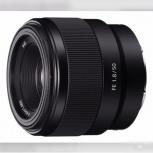 Прокат Sony 50mm f1.8, Челябинск