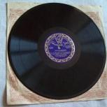Пластинка 78 об.(шеллак)- дуэт ксилофонов, Челябинск