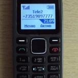Красивый номер телефона, Челябинск