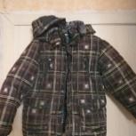 Куртка зима, Челябинск