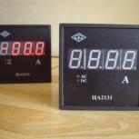 Цифровой амперметр ЦА-2131, Челябинск