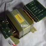Трансформатор от муз центра SONY HST - 471, Челябинск