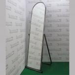 Зеркало напольное, 500lx1550hx500d мм, 5mmo-01(хром), Челябинск
