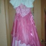 Розовое Бальное платье с перчатками. Горжетка, Челябинск