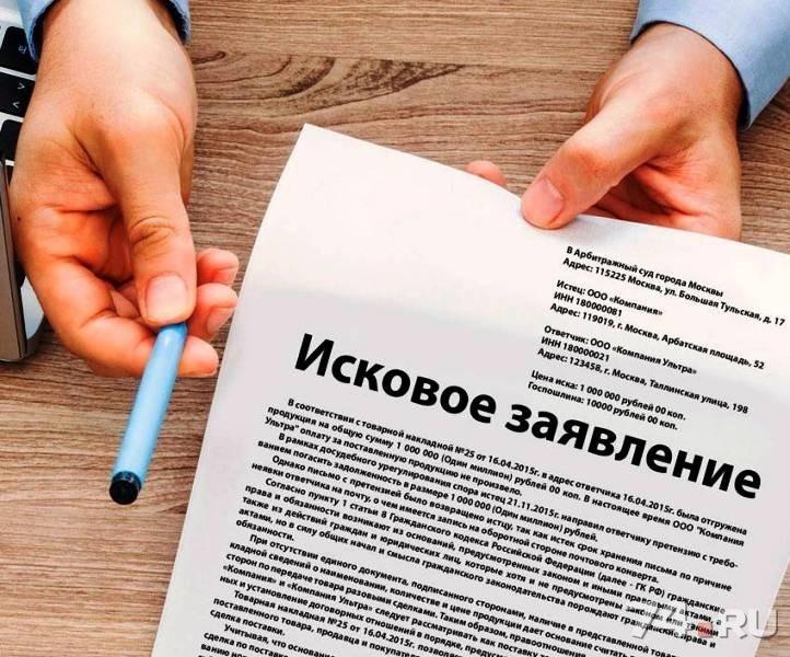 юридические консультации по миграционным вопросам челябинск