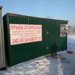 Продам вагончик-склад., Челябинск