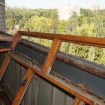 Демонтаж балкона, Челябинск