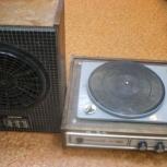 Проигрыватель виниловых пластинок Россия 323, Челябинск
