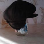 продам шапку, Челябинск