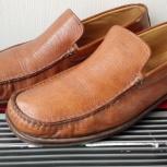 Туфли Lloyd Кожаные Германия модель Еlkan, Челябинск
