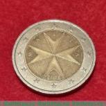 Мальтийские 2 евро в состоянии хф 2008г, Челябинск