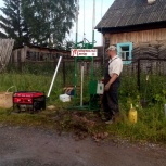 Бурение скважин (отверстий), профессиональное (на воду, под трубосваи, Челябинск