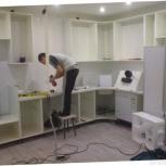 Ремонт кухонных гарнитуров,  сборка мебели на дому, в офисе, Челябинск