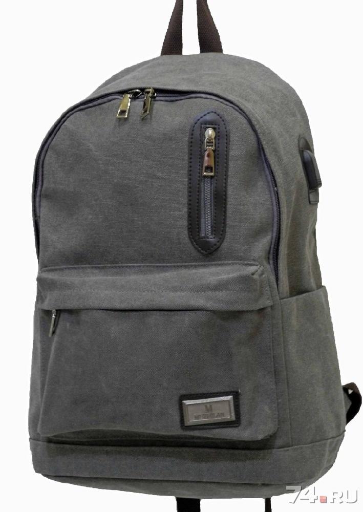 Продам туристический рюкзак челябинск рюкзак на колесах geonaute