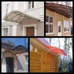 Сварочные работы. Изготовление металлоконструкций, Челябинск
